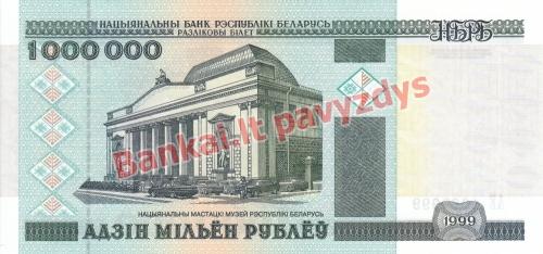 1000000 Rublių banknoto priekinė pusė