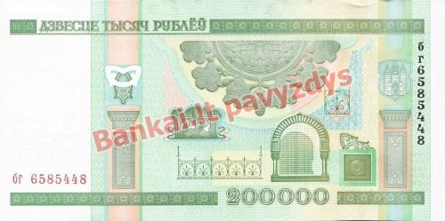 200000 Rublių banknoto galinė pusė