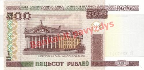 500 Rublių banknoto priekinė pusė