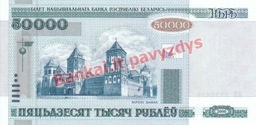 50000 Rublių banknoto priekinė pusė