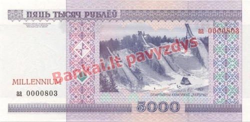 5000 Rublių banknoto priekinė pusė