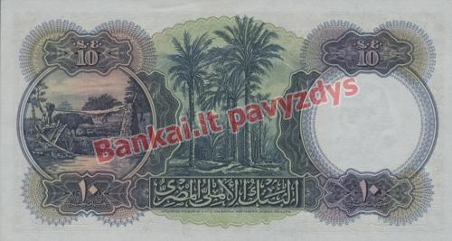 10 Svarų banknoto galinė pusė