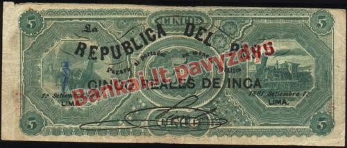 5 Reales  banknoto galinė pusė