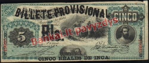 5 Reales  banknoto priekinė pusė