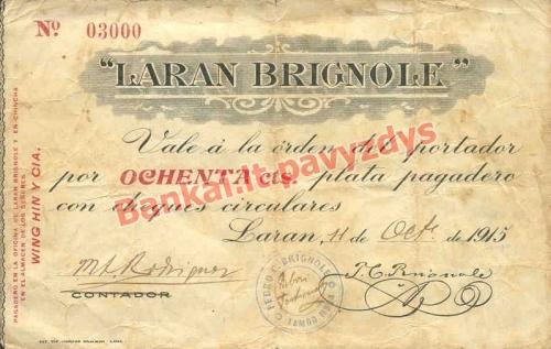 80 Centavų banknoto priekinė pusė