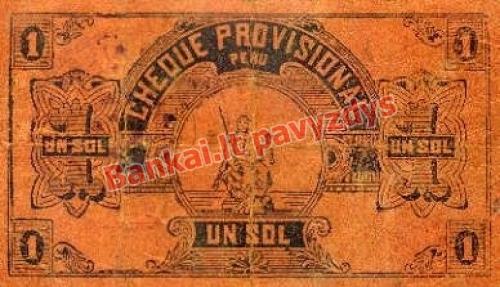 1 Solio banknoto galinė pusė
