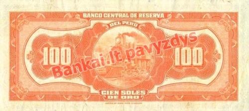 100 Solių banknoto galinė pusė