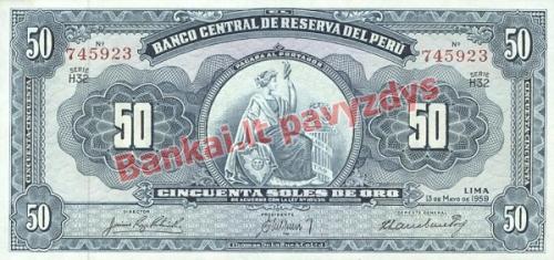 50 Soles  banknoto priekinė pusė