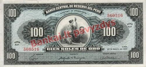 100 Soles  banknoto priekinė pusė