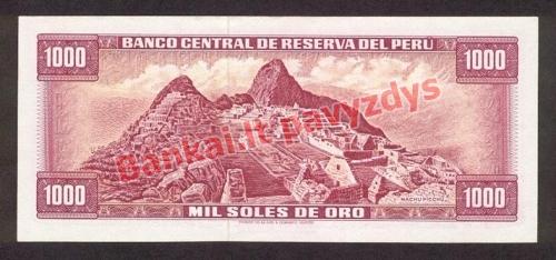 1000 Solių banknoto galinė pusė