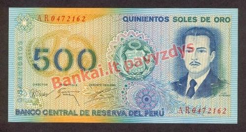 500 Soles  banknoto priekinė pusė