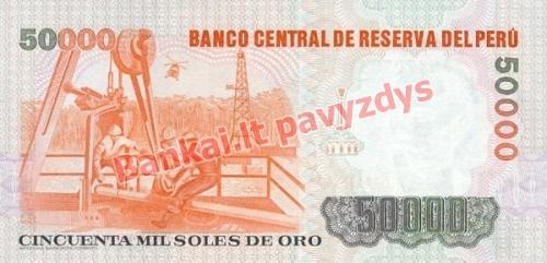 50000 Solių banknoto galinė pusė