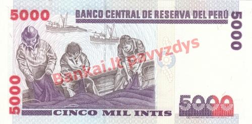 5000 Inčių banknoto galinė pusė