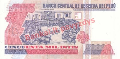 50000 Inčių banknoto galinė pusė