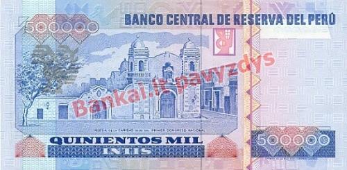 500000 Inčių banknoto galinė pusė