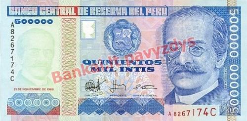 500000 Inčių banknoto priekinė pusė