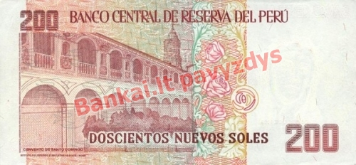 200 Naujųjų solių banknoto galinė pusė