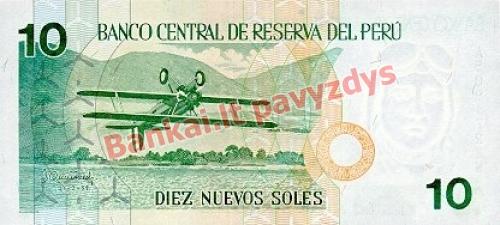 10 New Solių banknoto galinė pusė