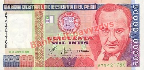 50000 Inčių banknoto priekinė pusė