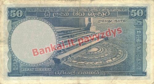 50 Rupijų banknoto priekinė pusė