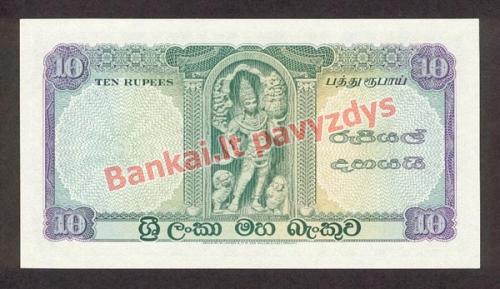 10 Rupijų banknoto priekinė pusė