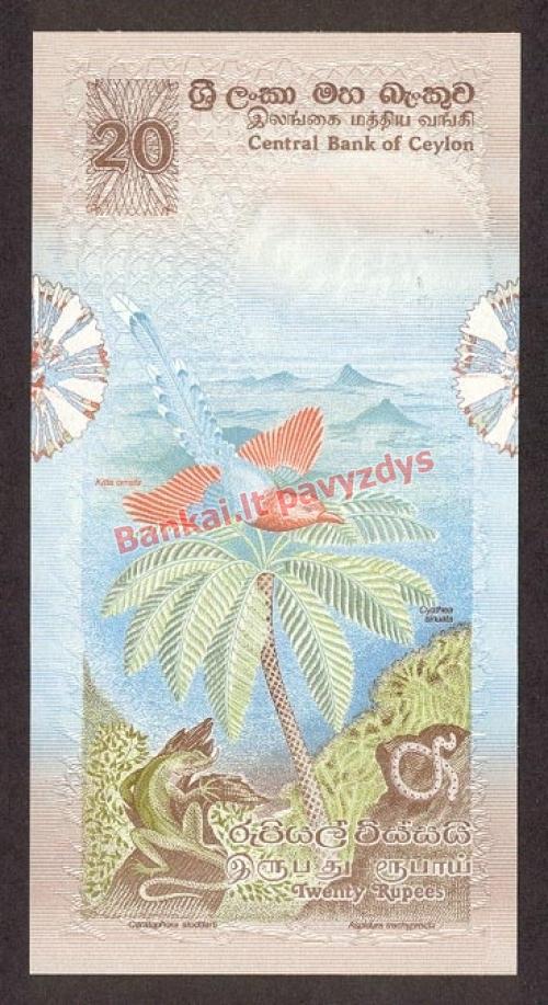 20 Rupijų banknoto priekinė pusė