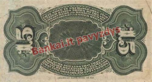 15 Centų banknoto galinė pusė