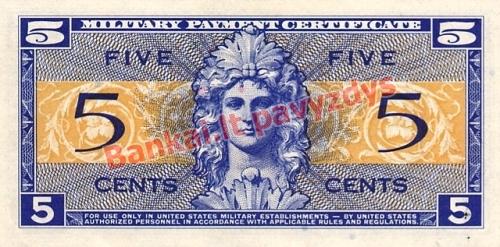 5 Centų banknoto galinė pusė