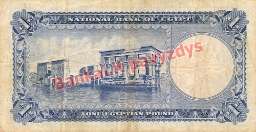1 Svaro banknoto galinė pusė