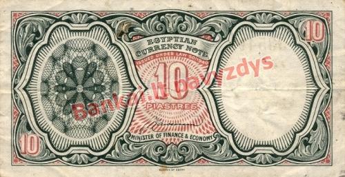 10 Piastrų banknoto galinė pusė