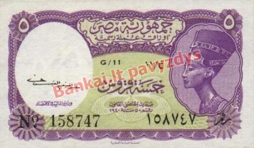 5 Piastrų banknoto priekinė pusė