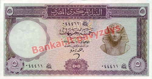 5 Svarų banknoto priekinė pusė
