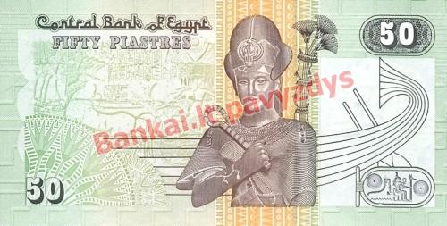 50 Piastrų banknoto galinė pusė