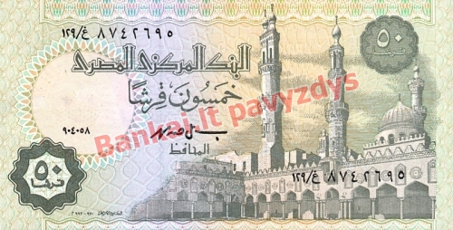 50 Piastrų banknoto priekinė pusė