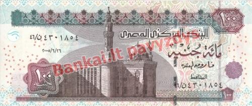 100 Svarų banknoto priekinė pusė