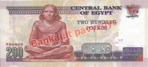 200 Svarų banknoto galinė pusė