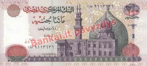 200 Svarų banknoto priekinė pusė