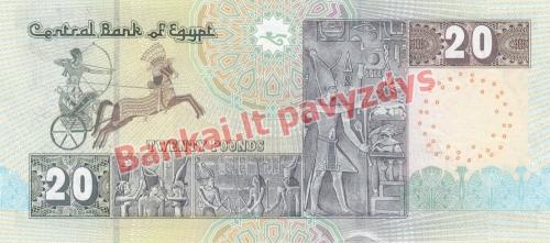 20 Svarų banknoto galinė pusė
