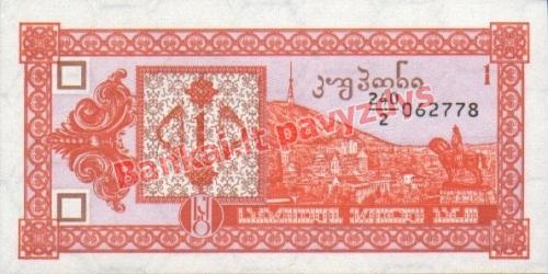 1 Lario banknoto priekinė pusė