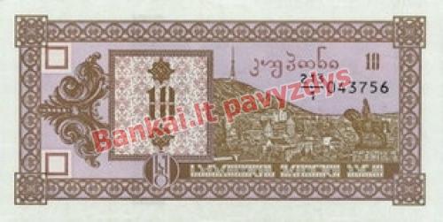 10 Laris  banknoto priekinė pusė
