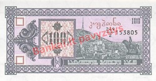 100 Larių banknoto priekinė pusė