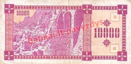 1000 Larių banknoto galinė pusė