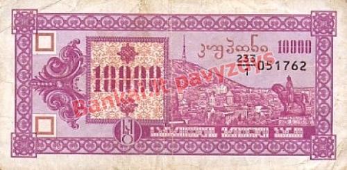 1000 Larių banknoto priekinė pusė