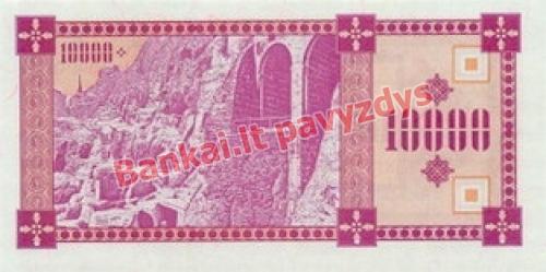 10000 Larių banknoto galinė pusė