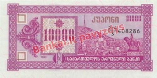 10000 Larių banknoto priekinė pusė