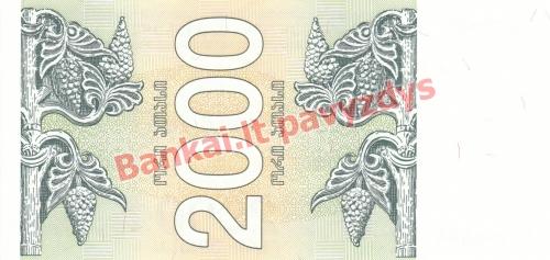 2000 Larių banknoto galinė pusė