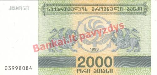 2000 Larių banknoto priekinė pusė