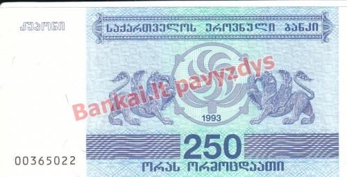 250 Larių banknoto priekinė pusė