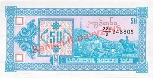 50 Larių banknoto priekinė pusė