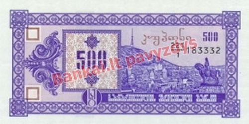 500 Laris  banknoto priekinė pusė